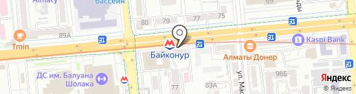 Student Help Point на карте Алматы