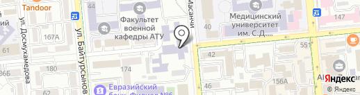 Казахский национальный университет им. Аль-Фараби на карте Алматы
