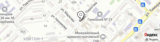 Араннати на карте Алматы