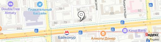 MixStyle на карте Алматы