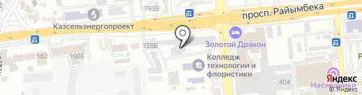 Studio 1 на карте Алматы