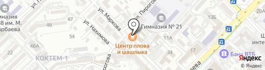 Kaz Kids Dance на карте Алматы