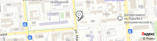 Yummy_Home на карте Алматы