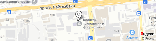 Алматинский колледж технологий и флористики на карте Алматы