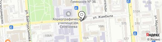 Бинго 37 на карте Алматы