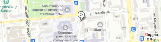 Академия Азия на карте Алматы