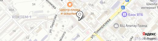Bibi на карте Алматы