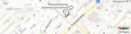Legal Aid на карте Алматы