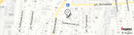PlusMinus на карте Алматы
