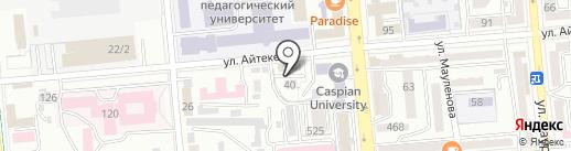 Системотехника на карте Алматы