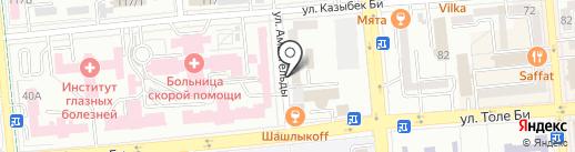 Нотариус Аманжолова А.И. на карте Алматы
