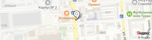 Private на карте Алматы