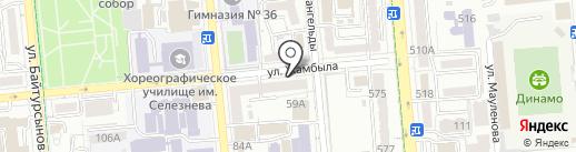 EYE Clinic на карте Алматы