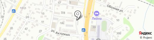 ALAN на карте Алматы