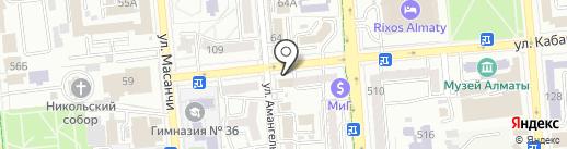 WatCom на карте Алматы