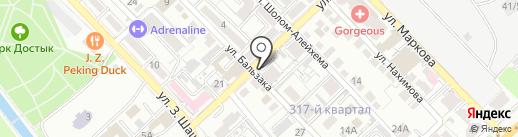 Milagro на карте Алматы