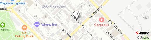 L-Design на карте Алматы