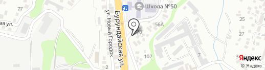 Арафат на карте Алматы