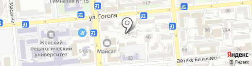Вита на карте Алматы