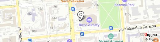 Brasseria на карте Алматы