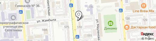 Нотариус Сактыбаева Е.Г. на карте Алматы