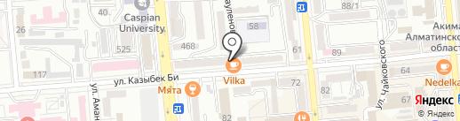 Vilka на карте Алматы