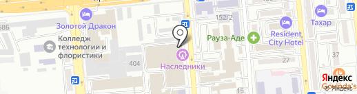 FitExpert на карте Алматы