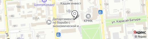 Юмос на карте Алматы