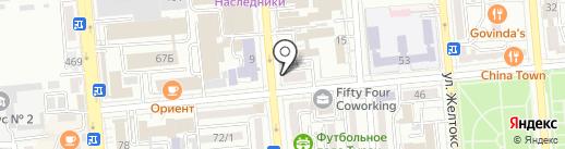 Dina Sarsenova & Partners на карте Алматы