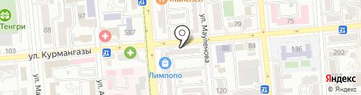 Лавка Рыбака на карте Алматы