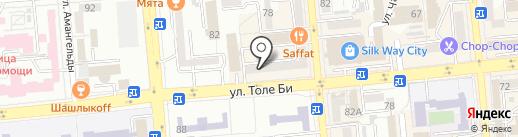 Coffee Center Company на карте Алматы