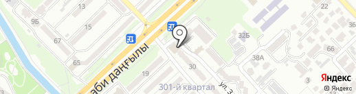 La Rose Macaron на карте Алматы