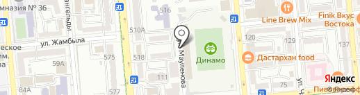 Вестник Динамо на карте Алматы
