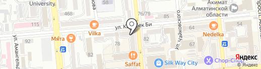 Cloud Vape shop на карте Алматы