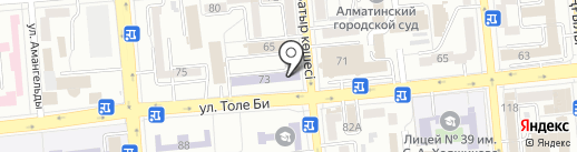 Big Ben на карте Алматы