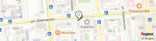 BROOKLYN на карте Алматы