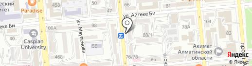 Mail Boxes Etc на карте Алматы