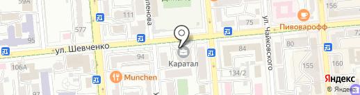 Пак Груп Казахстан, ТОО на карте Алматы