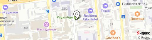 Mr. Bart`s English на карте Алматы