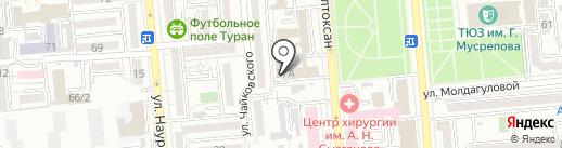 Racha Chacha на карте Алматы