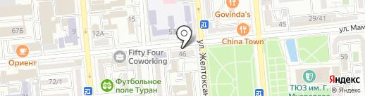 Concord Travel Agency на карте Алматы
