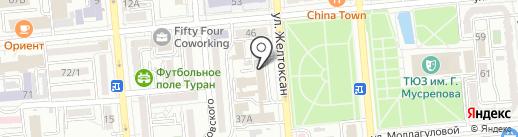 Профсоюз работников науки Республики Казахстан на карте Алматы