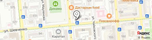 Молшылык на карте Алматы