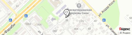 Best Hostel на карте Алматы