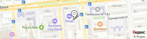 KazServiceAvia на карте Алматы