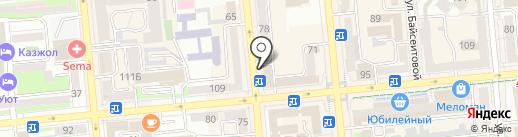 Сливки на карте Алматы