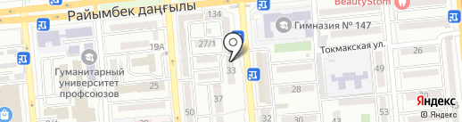 Эксклюзив на карте Алматы
