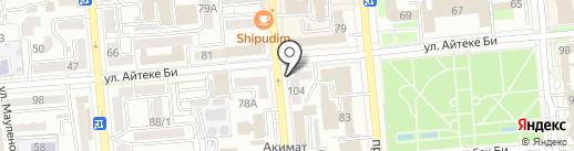 Афродита на карте Алматы
