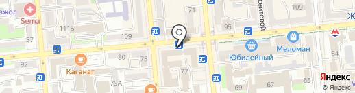 Wembley print studio на карте Алматы