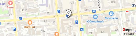 Small Clinic на карте Алматы